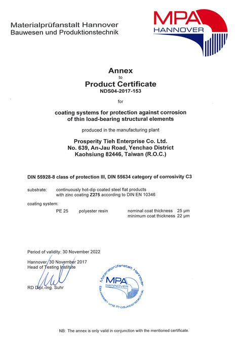 [EN]Protection system of Corrosion Protection Category III