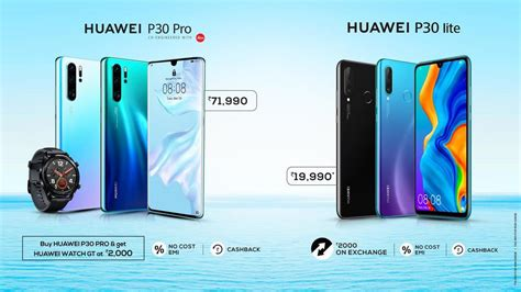 Huawei P30 Pro & Lite India Price, Specifications And